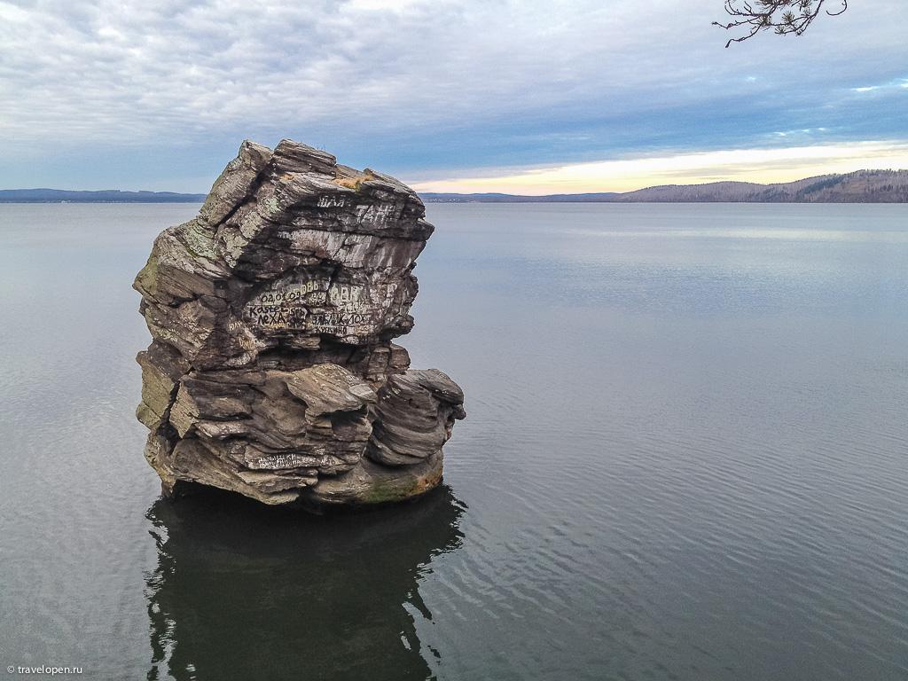 Шайтан камень