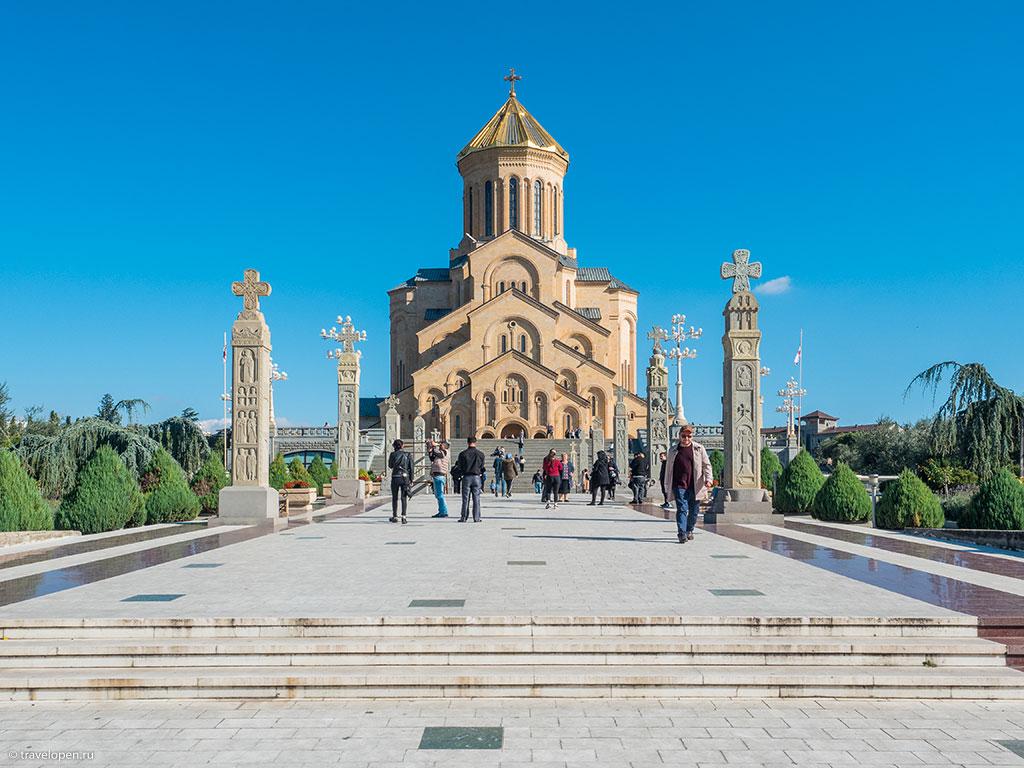 Кафедральный собор Святой Троицы